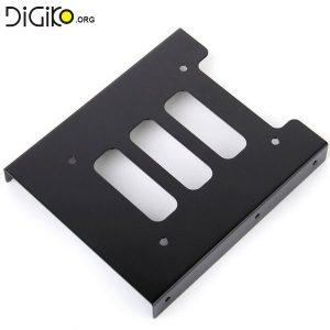 براکت هارد SSD فلزی (تبدیل هارد ۲٫۵اینچی به هارد ۳٫۵ اینچی)