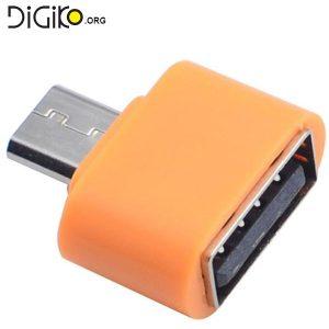 تبدیل Micro USB به USB ماده (OTG )
