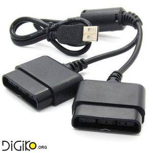 تبدیل USB به دسته PLAY STATION