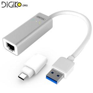 کابل تبدیل USB3.0 به LAN با سرعت 1000 به همراه رابط TYPE-C (مارک UNITEK)
