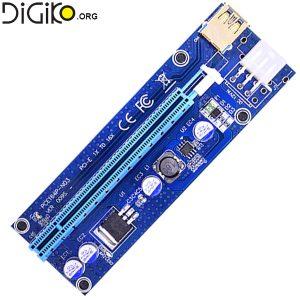 تبدیل PCIE 1X به PCIE 16X با کابل USB3.0 ورژن 009
