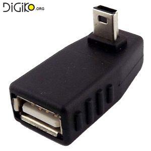 تبدیل USB ماده به مینی USB سر کج