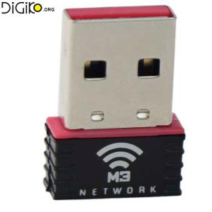 کارت شبکه وایرلس M3 USB دایهارد