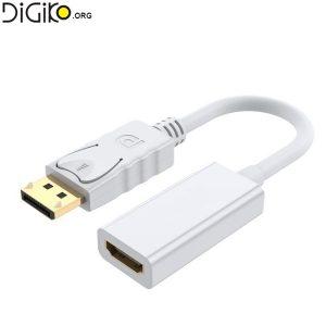تبدیل DISPLAY PORT به HDMI ای نت