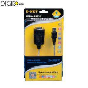 تبدیل USB به سریال مارک D-net