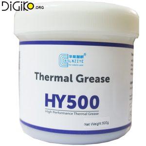 خمیر سیلیکون 500 گرم هالنزیه HY510