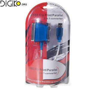 تبدیل USB به پارالل و سنترونیکس