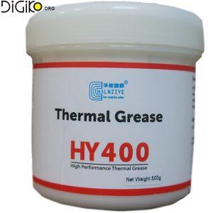 خمیر سیلیکون 500 گرم هالنزیه HY450