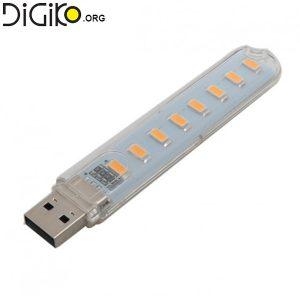 چراغ مطالعه USB آفتابی 8LED
