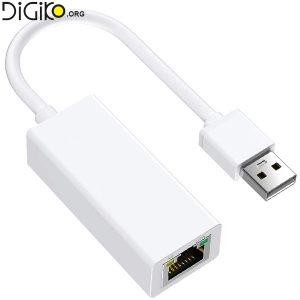 تبدیل 2.0 USB به LAN مارک فرانت