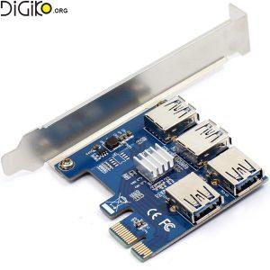 کارت تبدیل PCIE به 4 پورت USB3.0 مخصوص اتصال رایزر گرافیگ